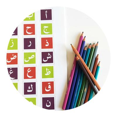 Cours de langue arabe pour bébés, enfants, ados et adultes au Mikado MJC Centre Social à Annecy.